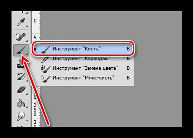Выбор инструмента Кисть для обводки контура в Фотошопе