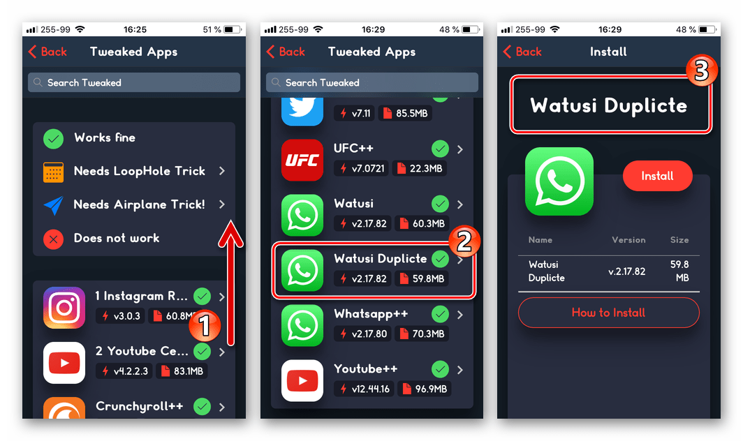 WhatsApp для айФона Watusi Duplicte в TweakBox