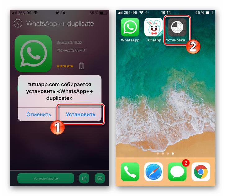 The Whatsapp Ipa Duplicate {Forum Aden}