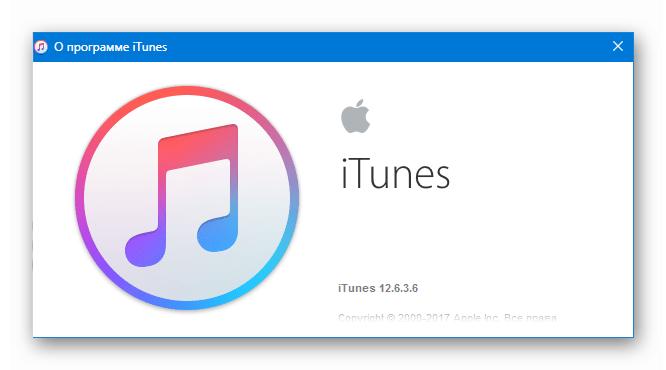 WhatsApp для iPhone установка мессенджера через iTunes