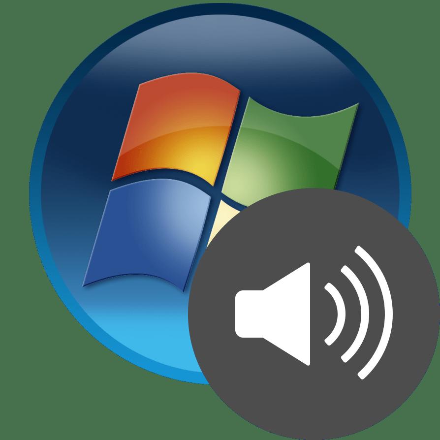 Активация звука в Windows 7