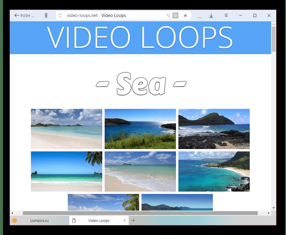 Новые живые обои для Video Wallpaper