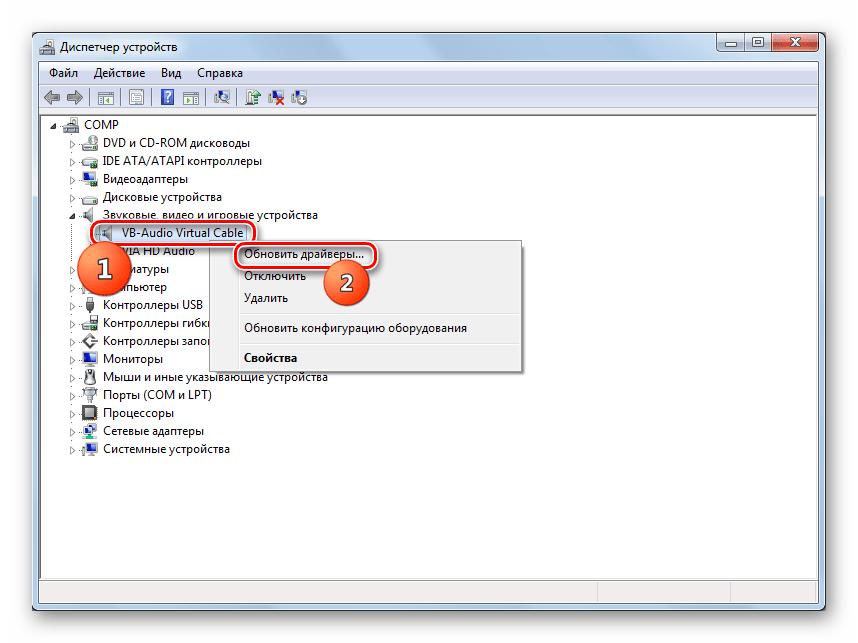 Переход к обновлению драйвера микрофона в Диспетчере устройств в Windows 7