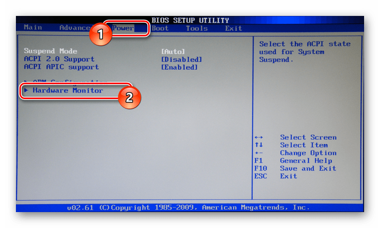 Переход к разделу Power в BIOS