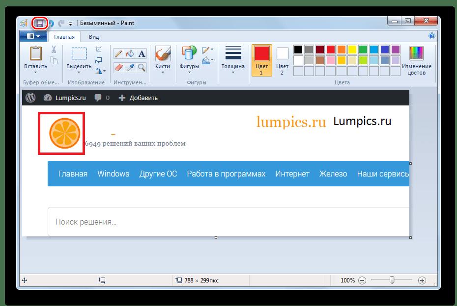 Переход к сохранению скриншота в окне программы Paint в Windows 7