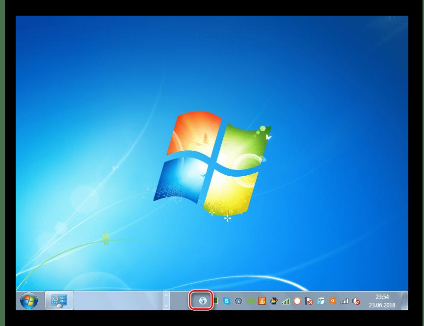 Переход в панель управления звуковой картой VIA HD Audio через область уведомлений в Windows 7