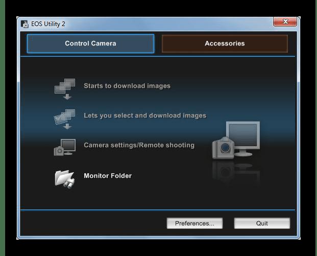 Программа для переноса изображения с камеры