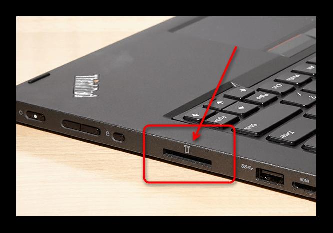 Слот ноутбука для подключения карты памяти