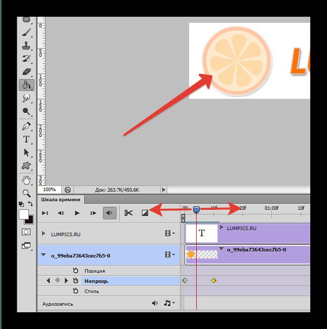 Как вставить анимацию на картинку в фотошопе