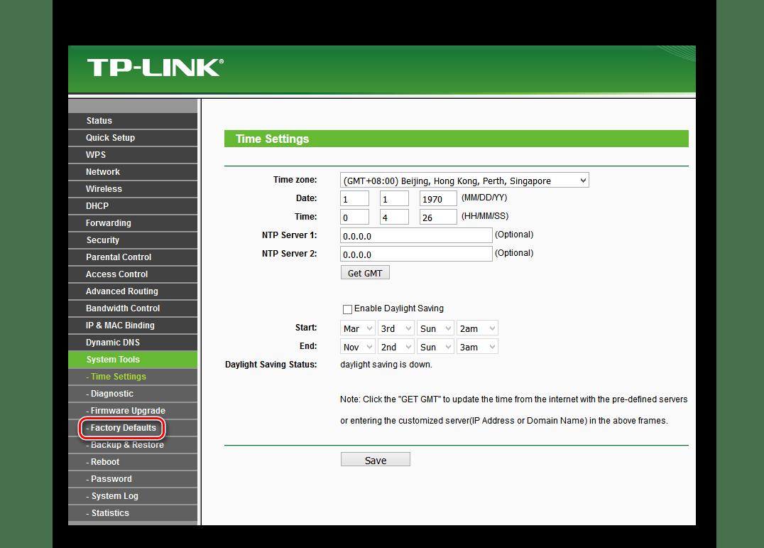 Вход в сброс настроек на роутере ТП-Линк