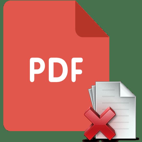 как удалить страницу в pdf