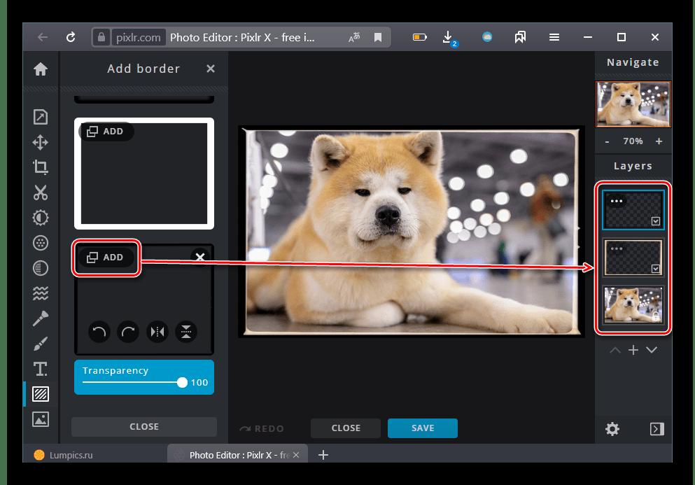 Наложение рамки как слоя на сайте Pixlr