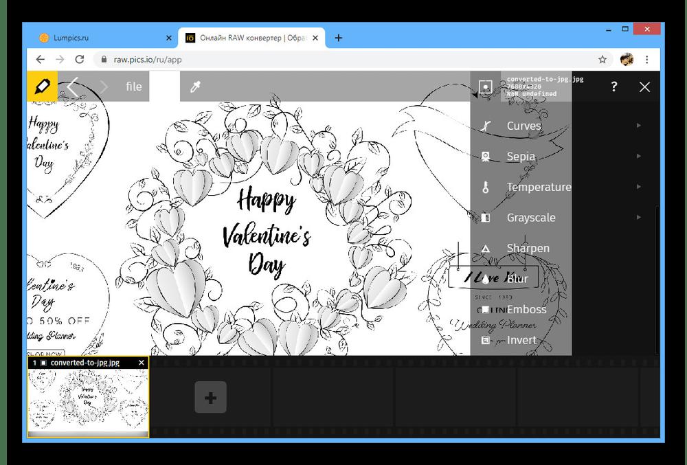 Пример редактора на сайте RAW.PICS.IO в браузере