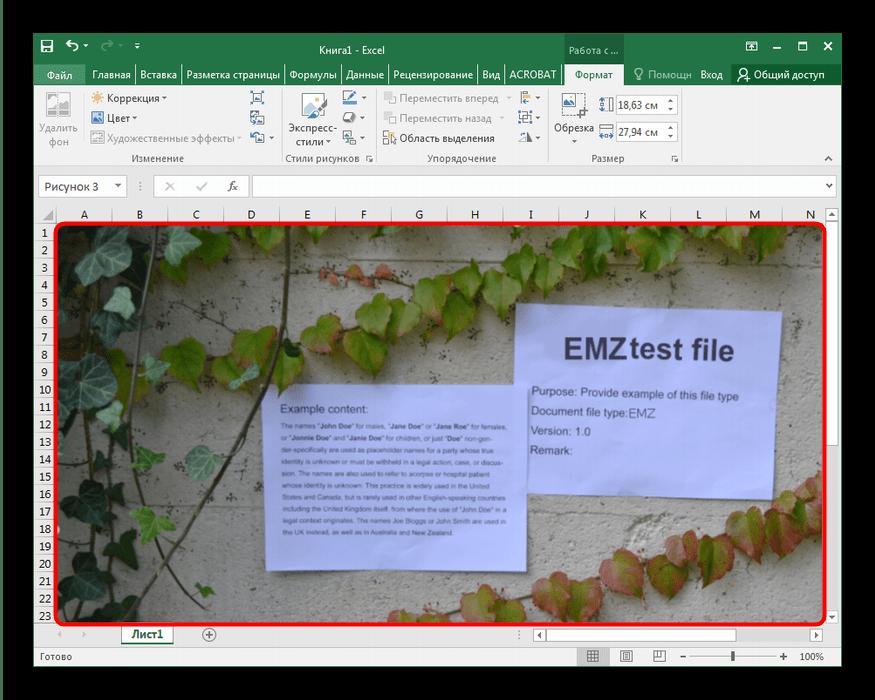 Файл EMZ, открытый в таблице Microsoft Excel