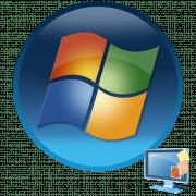 Гаджеты в Windows 7