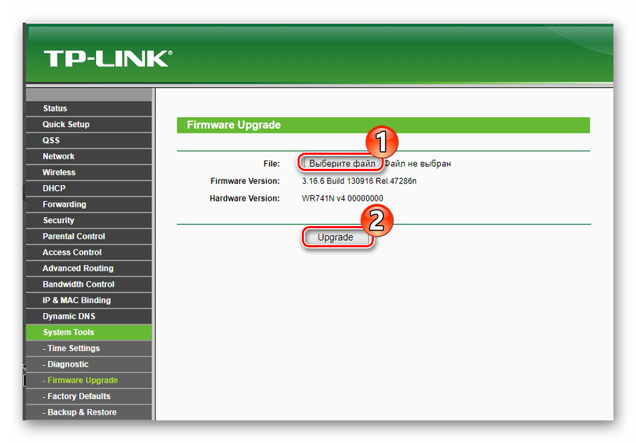 Инициализация процесса обновления прошивки в веб-интерфейсе роутера
