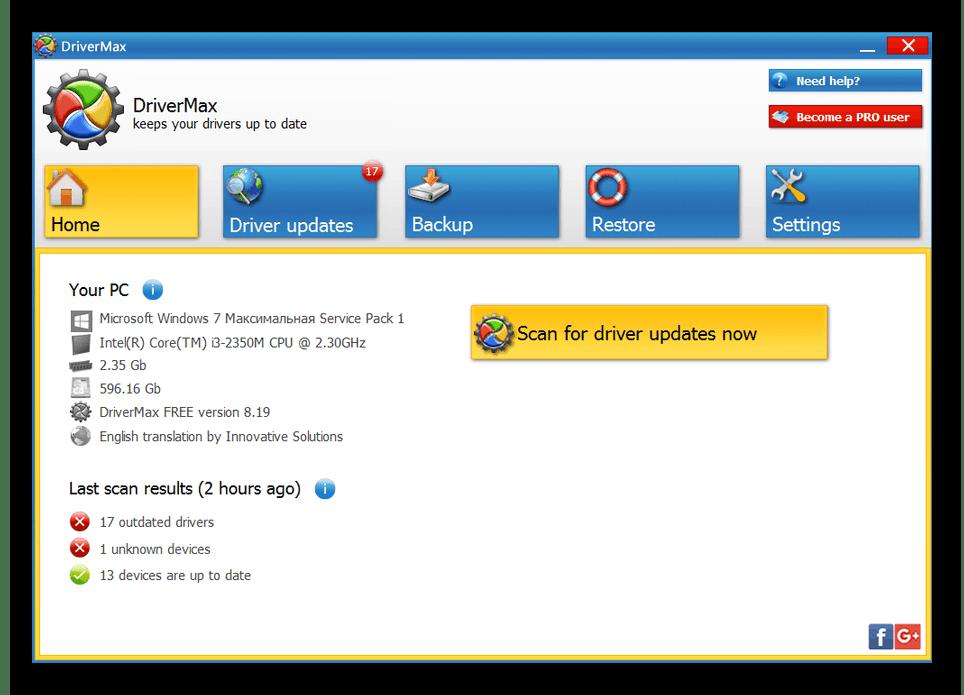 Использование программы DriverPack Solution на ПК