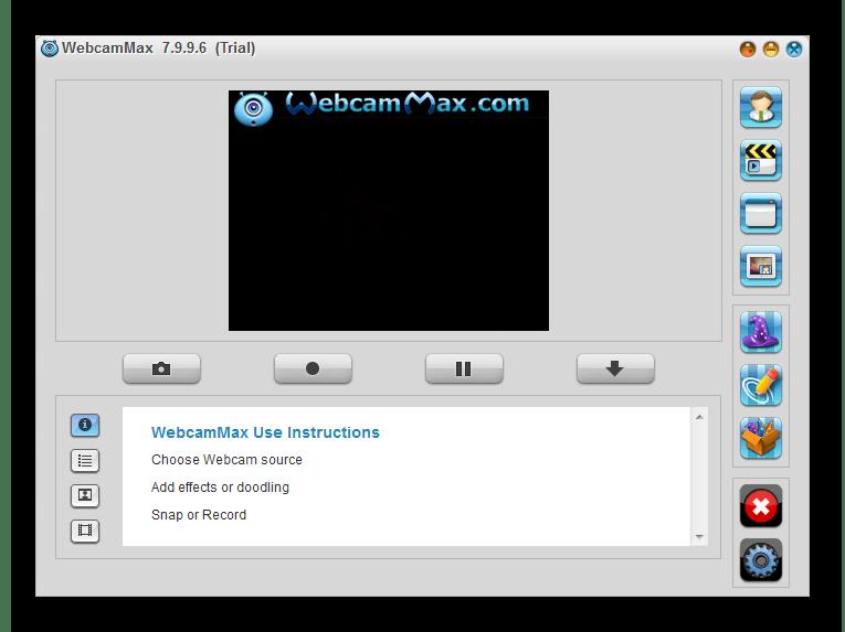 Использование программы для записи видео с вебки