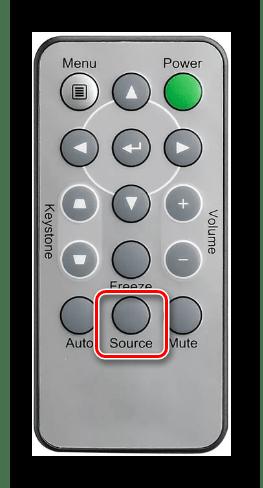 Использование пульта с кнопкой Source