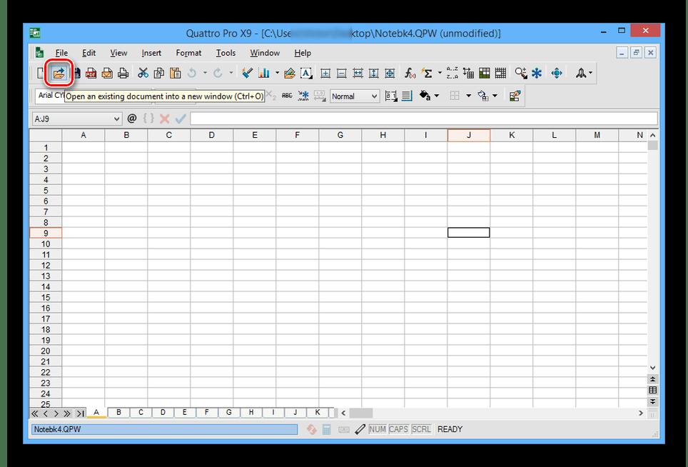 Открытие файла через панель инструментов в Quattro Pro