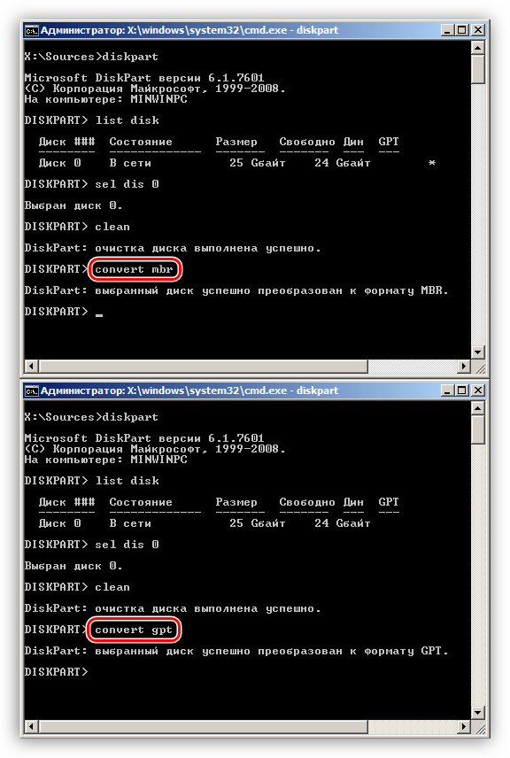 Невозможно установить windows в раздел. Установка Windows на данный диск невозможна — что делать?