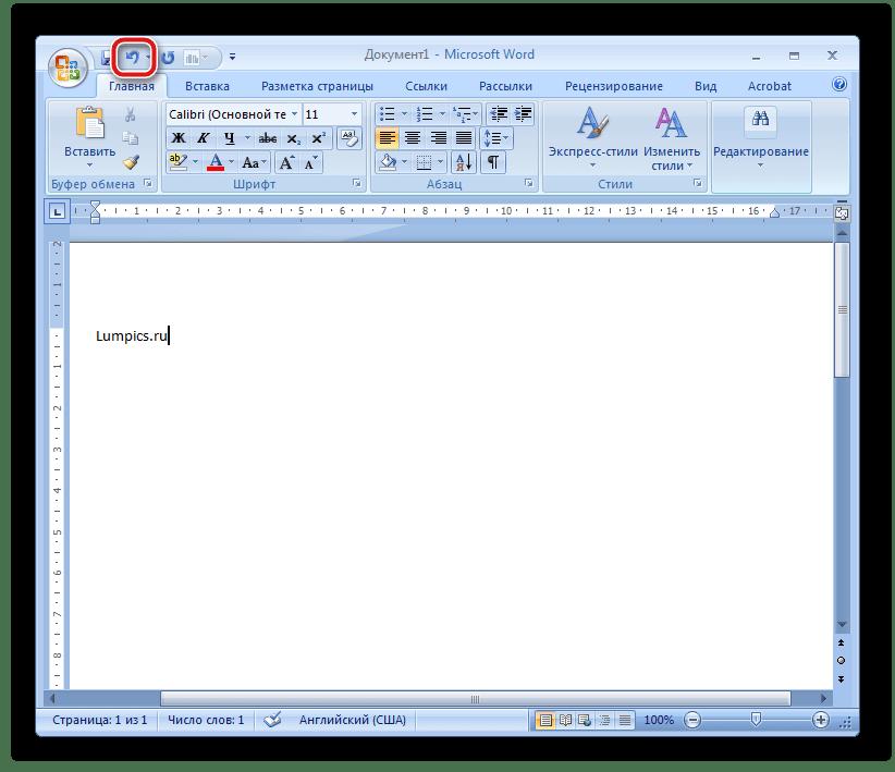 Отмена действия в Microsoft Word