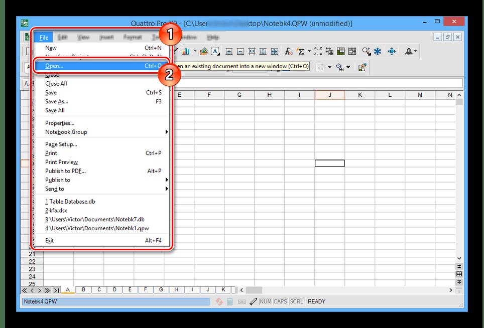 Переход к открытию файла через File в Quattro Pro