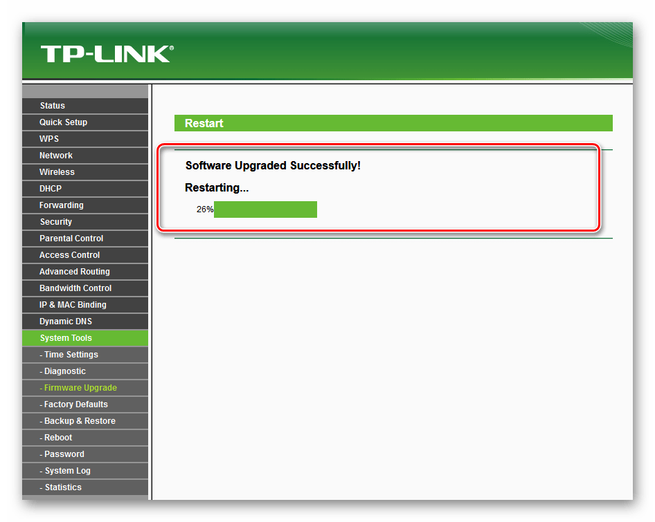 Перезагрузка на роутере ТП-Линк