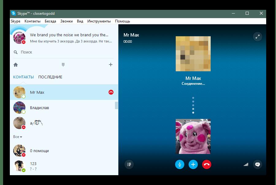 Процесс использования Skype на компьютере
