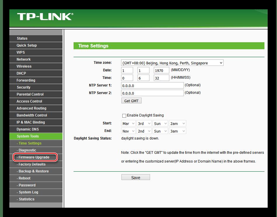 Вход на страницу перепрошивки на роутере ТП-Линк