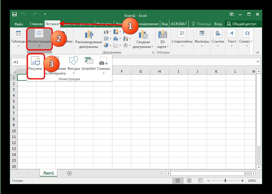 Вставка EMZ в таблицу Microsoft Excel