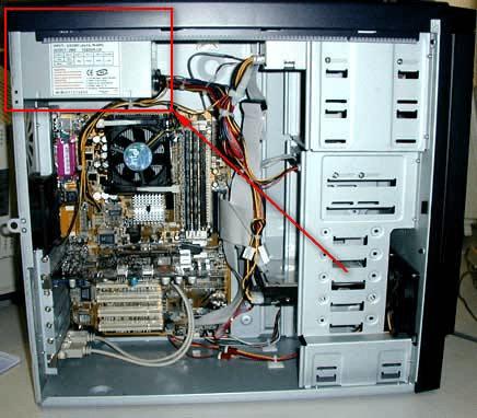 блок питания в компьютере