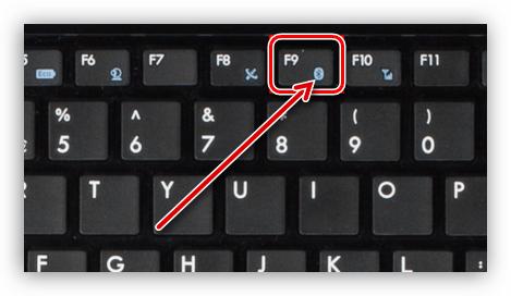 Клавиша для управления блютуз на ноутбуке