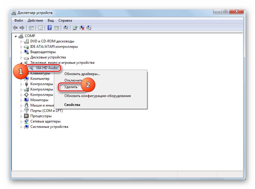 Переход к удалению звукового устройства в Диспетчере устройств в Windows 7
