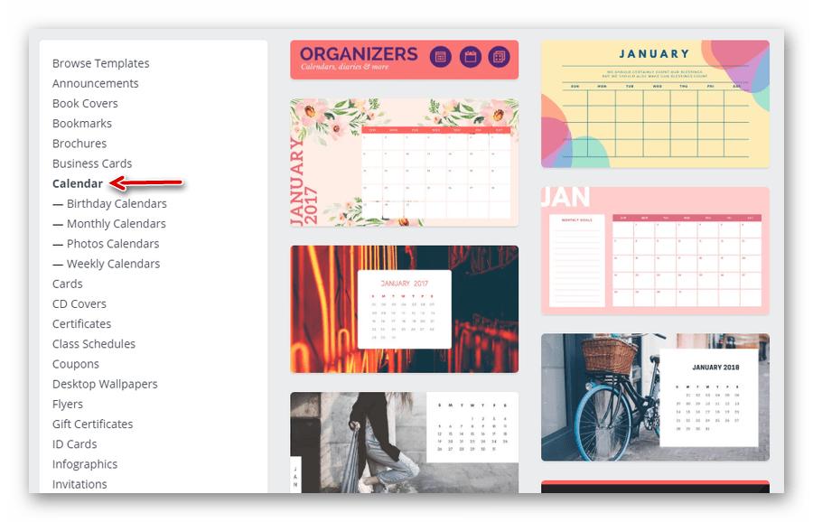 Подбор шаблона для календаря в веб-сервисе Canva