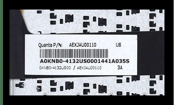 Пример номера P N на клавиатуре ноутбука ASUS