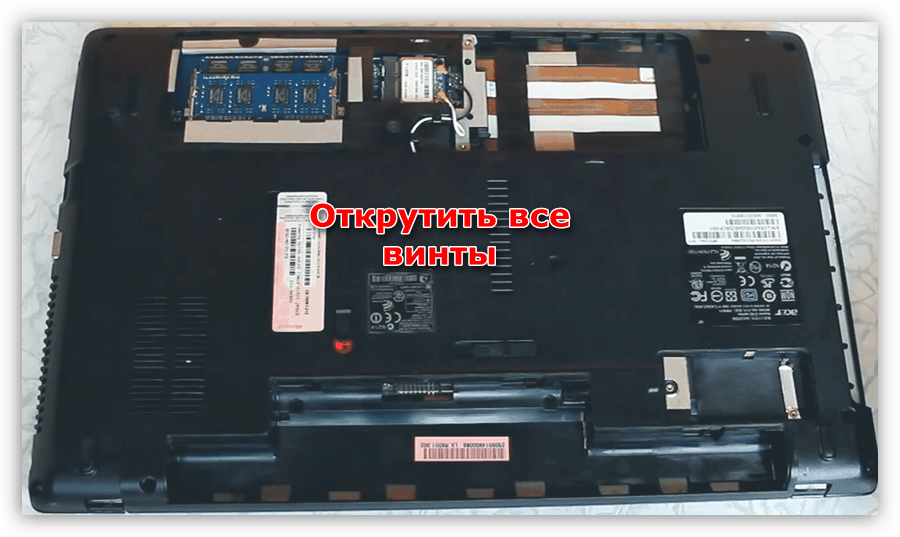 Процесс полной разборки ноутбука