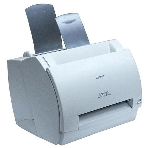 Скачать драйвера для Canon LBP-810