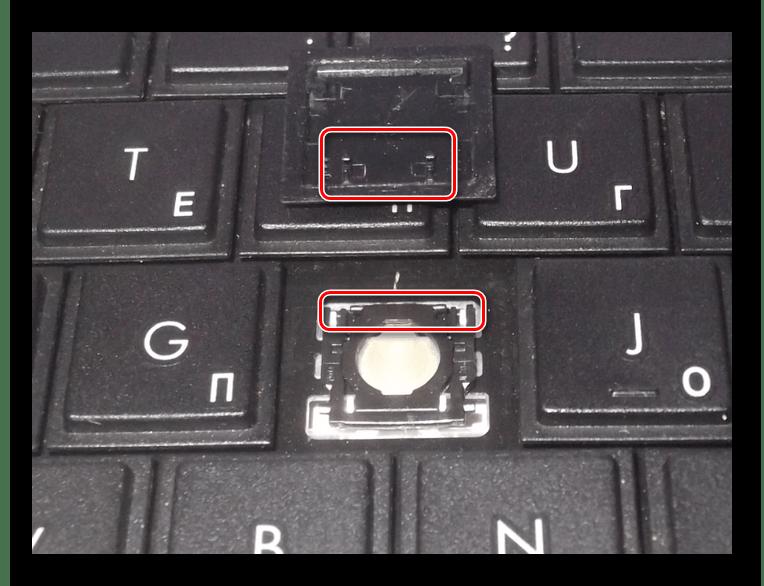 Успешно извлеченная клавиша на ноутбуке