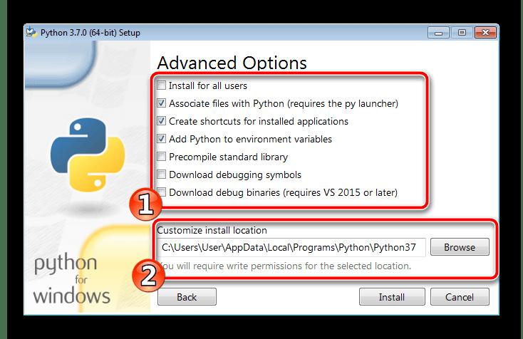 Дополнительные параметры установки Python