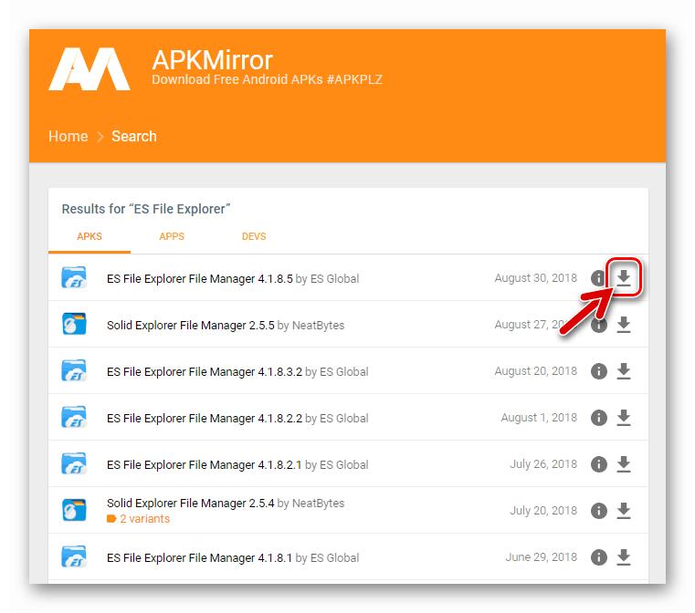 Google Play Market Скачать APK-файл ES Проводника