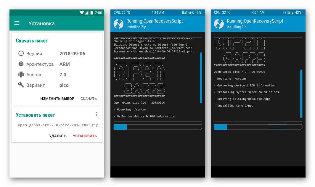 Google Play Market инсталляция на кастомные прошивки вместе с пакетом OpenGapps