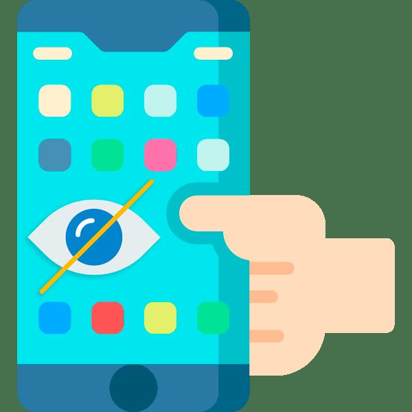 Как скрыть приложение на андроиде