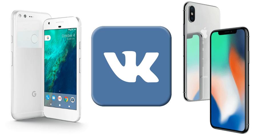 Как сохранить видео из ВК на телефон с Android и iPhone