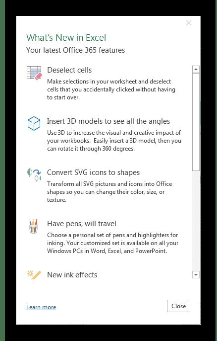Новые возможности программы Microsoft Excel