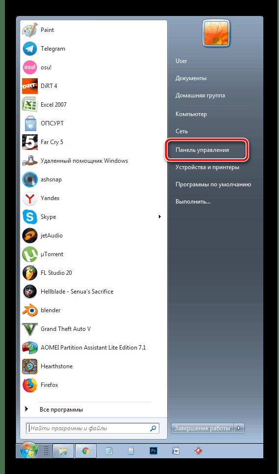 Переход к панели управления в Windows 7