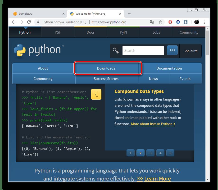Переход к скачиванию Python с официального сайта