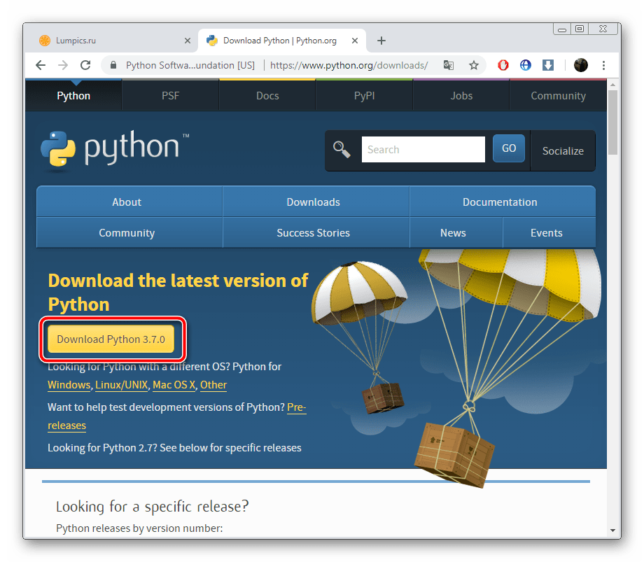 Переход к списку загрузок Python на официальном сайте