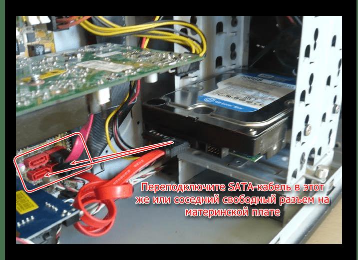 Переподключение SATA-кабеля жесткого диска в разъемы материнской платы