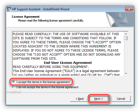 Принятие условий лицензионного соглашения программы HP Support Assistant в Windows 7